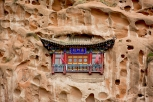 Thousand Buddha Grottoes, Mati Si, Gansu Province, China
