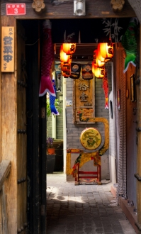Hutong District, Beijing, China