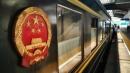 Leaving Beijing on the Trans-Siberian railway headed for Ulan Ba